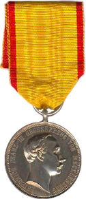 Austrian Campaign Medal