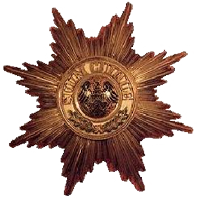 Recruitment Medal, 3rd Class