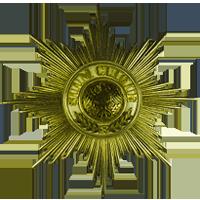 Recruitment Medal, 1st Class