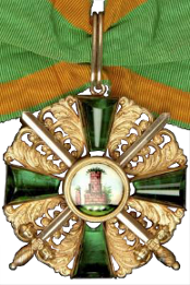 Non-Commissioned Officer's Administration Medal